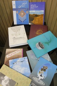 رونمایی از کتاب های جدید در کرمان
