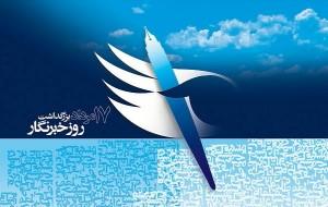 farsnews01